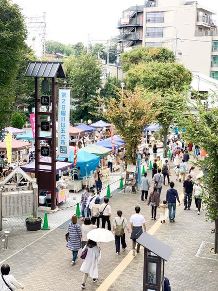 五六市202010-20101125_ぼかし