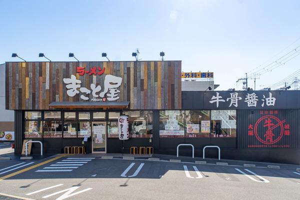 まこと屋-2005111