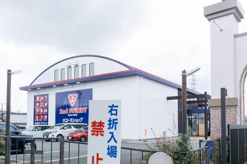 ハーツ 店 インテリア マナベ 小倉 北