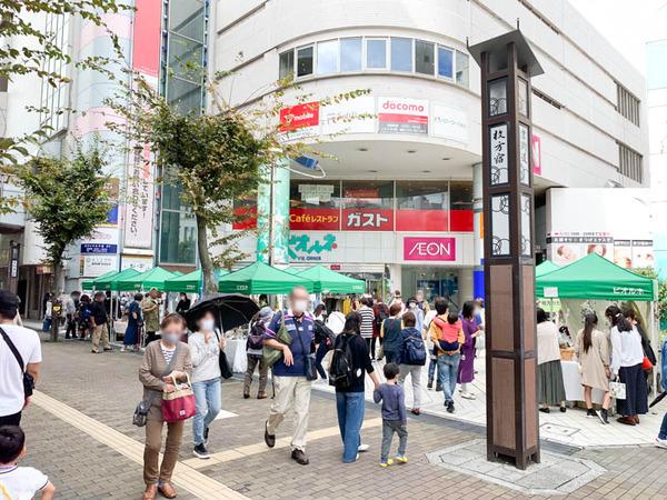 五六市202010-20101121_ぼかし