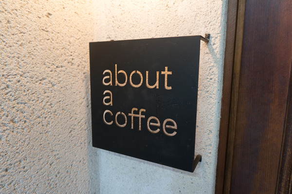 about a coffee-14