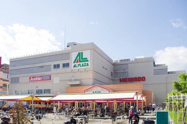 アルプラザ1-2010131